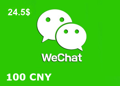 100 wechat credits red envelope