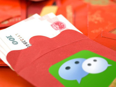 WeChat lucky money banner
