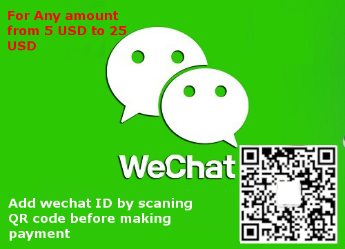 Custom amount wechat credits red envelope